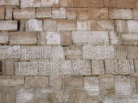 002_islamic_writing_on_krak