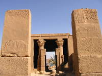 011_hall_of_nectanebo