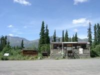07240020_dempster_interpretive_centre