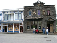 06150117_camp_skagway