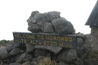 welcome to horombo Kilimanjaro, East Africa, Tanzania, Africa