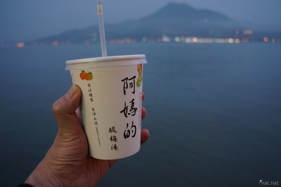 Sour Drink in Tamsui