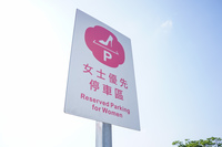Lady First Parking in Kenting Hengchun Township,  Taiwan Province,  Taiwan, Asia