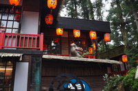 Monster Village 溪頭,  Lugu Township,  Taiwan Province,  Taiwan, Asia